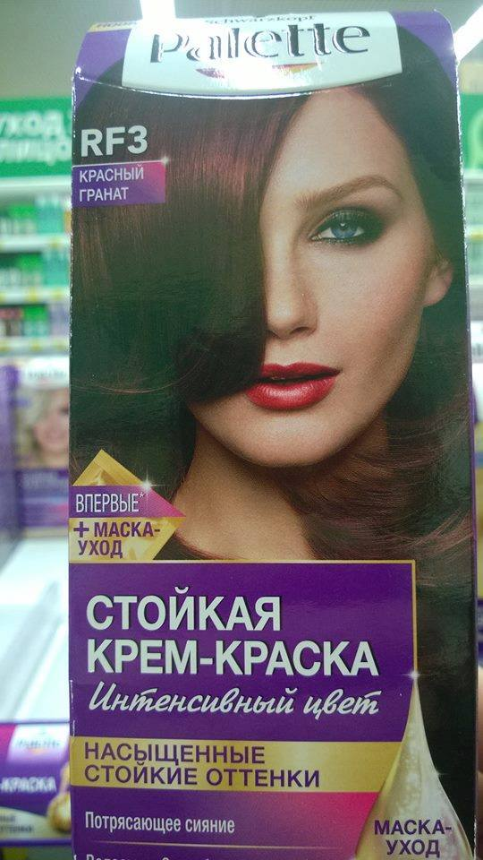 Thuốc nhuộm tóc Palette, Garnier, L'oreal